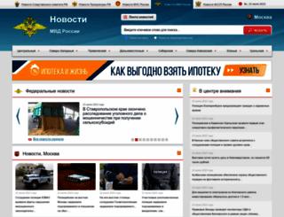 mvdrus.ru screenshot