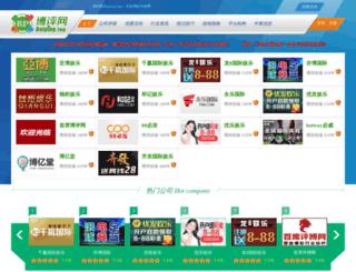 mvdsport.com screenshot