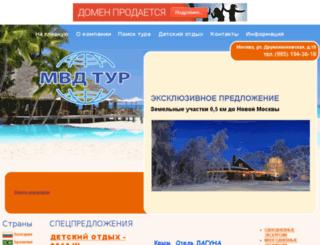 mvdtour.ru screenshot