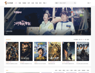 mvduo.com screenshot