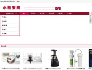 mvgdtsw.com screenshot