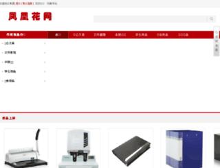 mvgtds.com screenshot