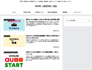 mvno-rank.net screenshot