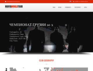 mw2013.mafiaworldtour.com screenshot
