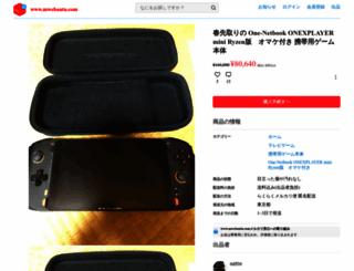 MWEBANTU MEDIA LATEST NEWS at top accessify com