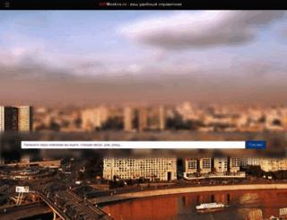mwmoskva.ru screenshot