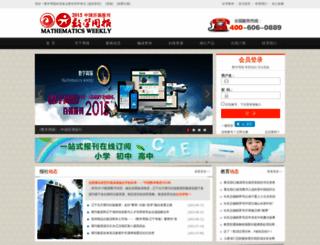 mwp.com.cn screenshot