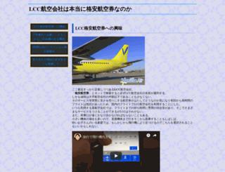 mws-system.com screenshot