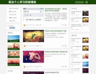 mwxk.com screenshot