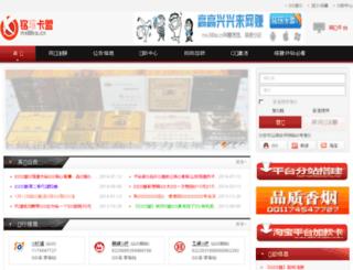 mx.88ka.cn screenshot