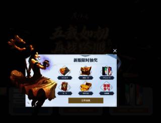 mx.jzyx.com screenshot
