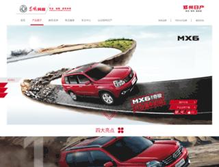 mx6.zznissan.com.cn screenshot