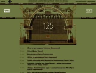 mxat.ru screenshot