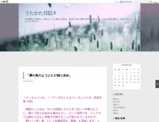 mxcxf636.naganoblog.jp screenshot