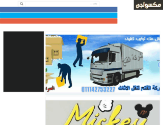 mxology.com screenshot