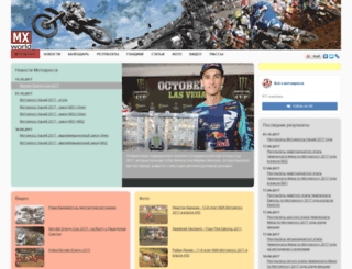 mxworld.ru screenshot
