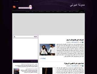 my-amera.blogspot.com screenshot