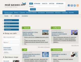 my-b.ru screenshot
