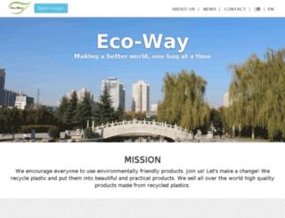 my-ecoway.com screenshot