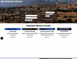 my-hebrew-name.com screenshot