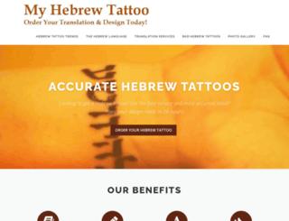 my-hebrew-tattoo.com screenshot
