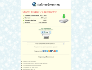 my-neodni.ru screenshot