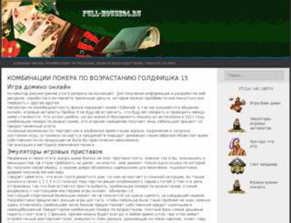 my-twwk.ru screenshot