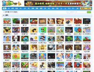 my.3839.com screenshot