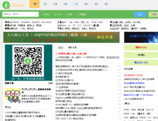 my.6sq.net screenshot