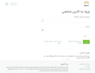 my.alpari-forex.com screenshot