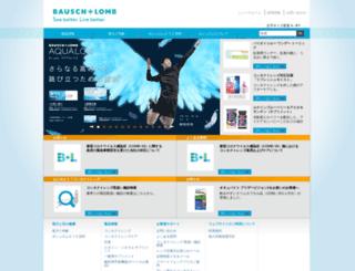 my.bausch.co.jp screenshot