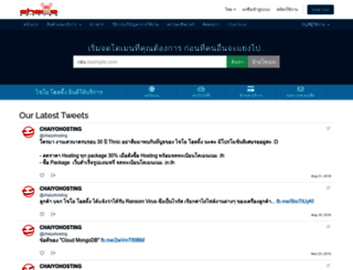 my.chaiyohosting.com screenshot