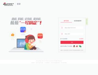 my.dichan.com screenshot