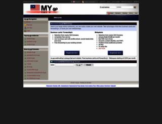 my.gp screenshot