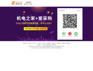 my.jdzj.com screenshot