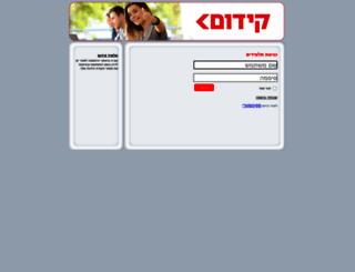 my.kidum.com screenshot