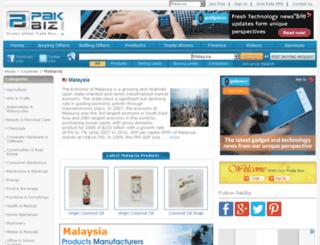 my.pakbiz.com screenshot