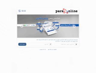 my.parsonline.com screenshot