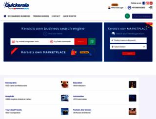 my.quickerala.com screenshot