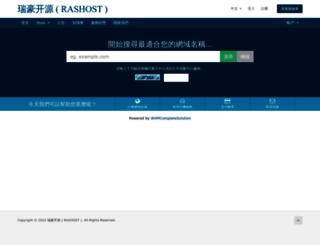 my.rashost.com screenshot