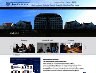 my.xmu.edu.cn screenshot