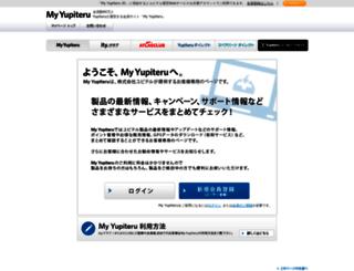 my.yupiteru.co.jp screenshot