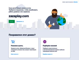 my.zazaplay.com screenshot
