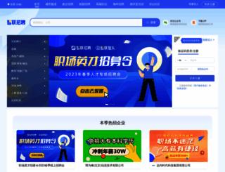 my.zhaopin.com screenshot