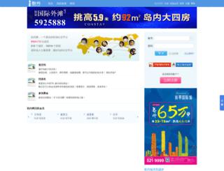 my.zhinei.com screenshot