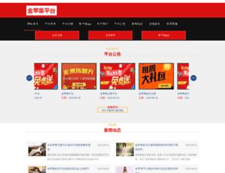 my0813.com screenshot