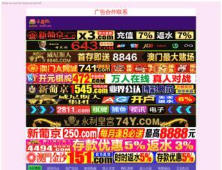 my4com.com screenshot