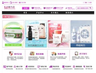 my4fast.com.cn screenshot