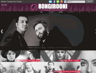 my4songirooni.net screenshot