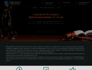 myadvokat.ru screenshot